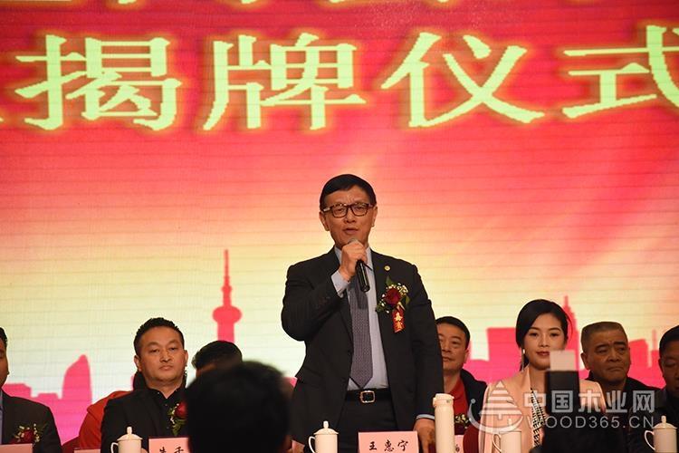 上海福建商會家裝分會正式成立,名兔創始人陳君銘出任執行會長!