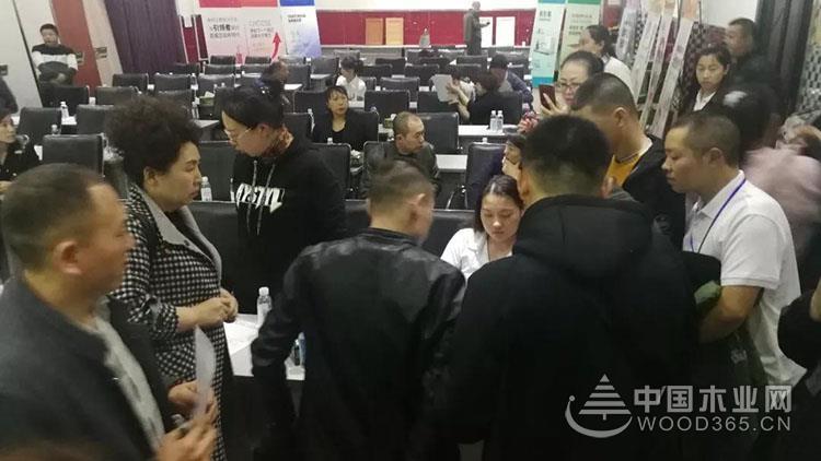 跑赢行业新时代!千山开户送彩金2019年黑龙江加盟商峰会顺利召开