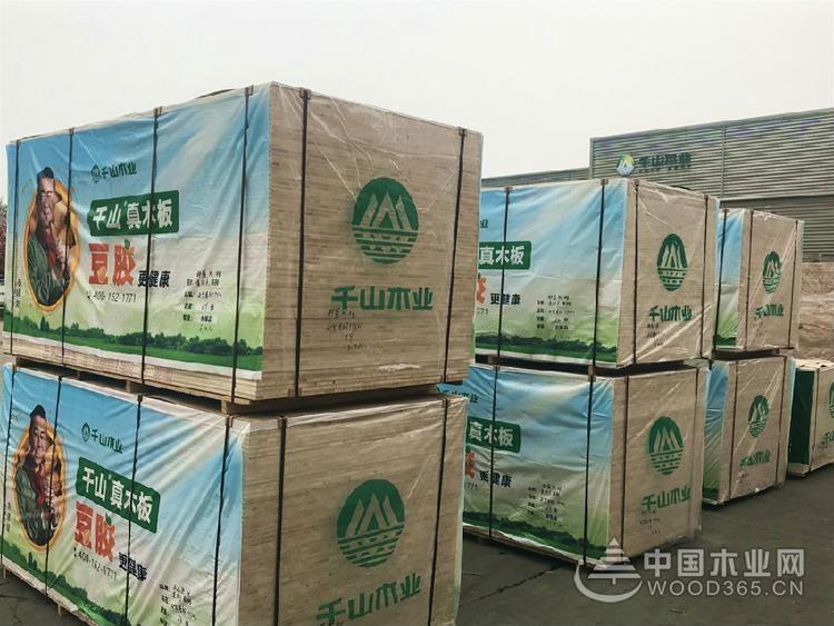 千山大豆胶板材热销,有真正的无醛生态板吗?