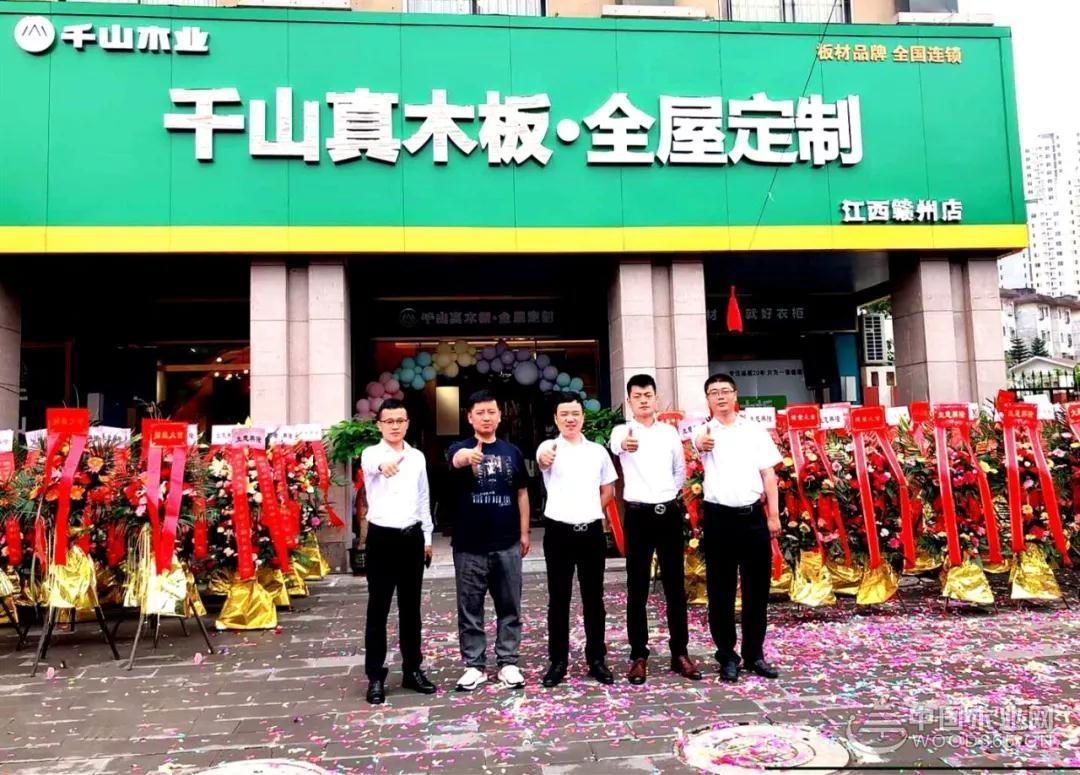新店开业 | 千山木业赣州·全屋定制店开业,服务升级!