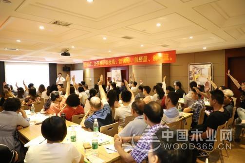 用心品质 卓越追求丨江西区域经销商培训会圆满举行