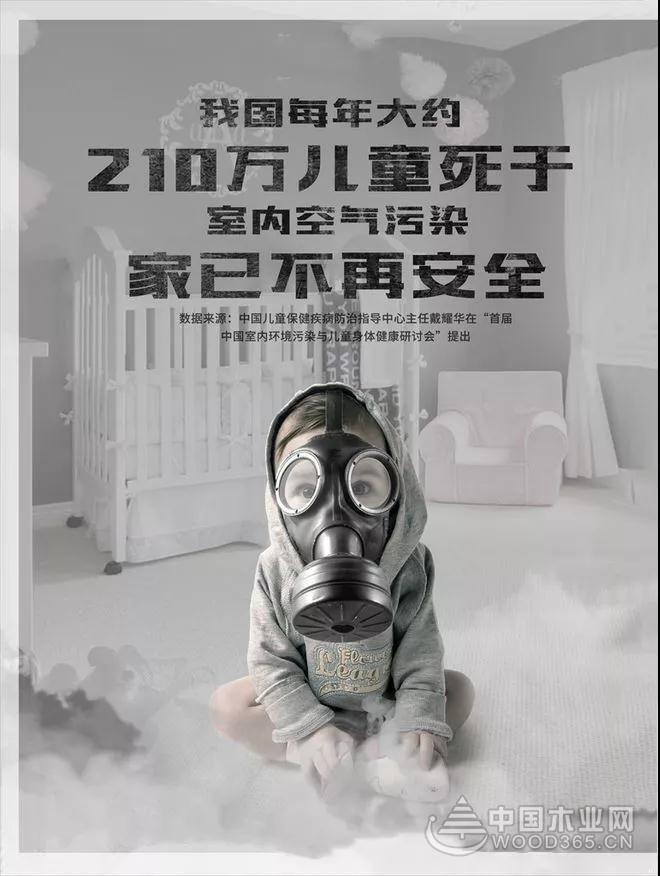 千山星级木工会(霍州站):木业巨头空降霍州,新产品受热捧!
