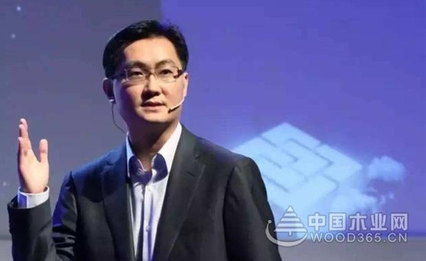 专访马化腾:腾讯的成功缘于用户导向的品质和开放战略