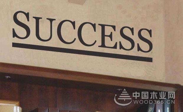 每一个励志的成功故事,都要从十多年之前讲起