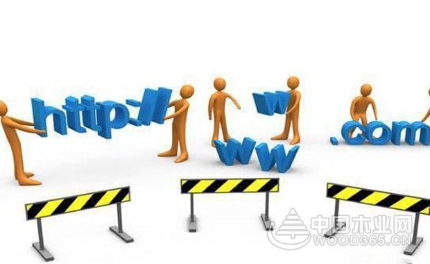 如何開始運營一個新網站