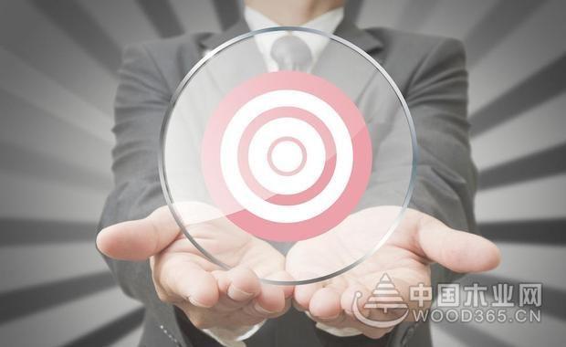 新入职场需制定行动计划,成功度过试用期