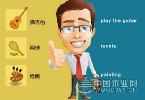 特长爱好初中写?温州外国语简历图片