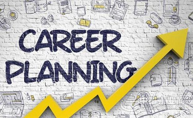 职业目标怎么写怎么确定?