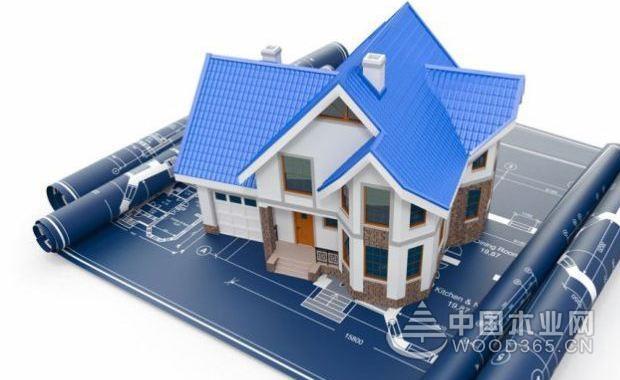 房产过户费用多少?