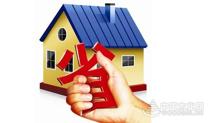 北京买房贷款条件有哪些?