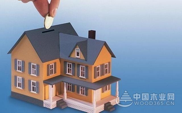 购买二手房贷款流程2018