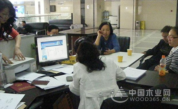 哈尔滨二手房贷款办理流程