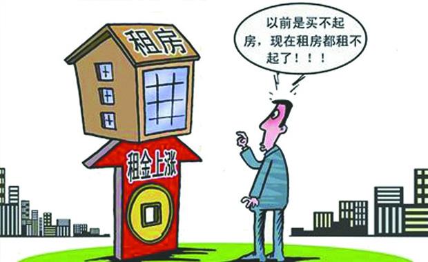 2016最新房屋租赁税率是多少?如何计算?
