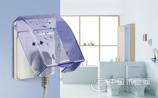 卫生间防水插座安装和使用须知