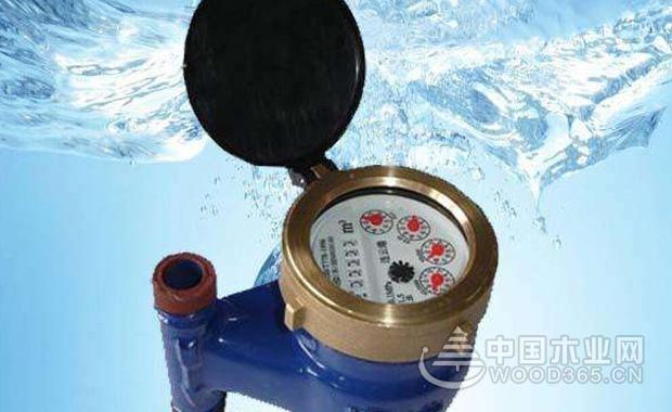 立式水表的安装步骤