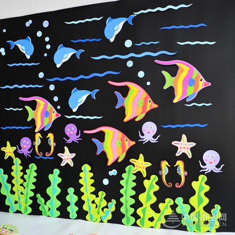 8张幼儿园海底世界图片欣赏