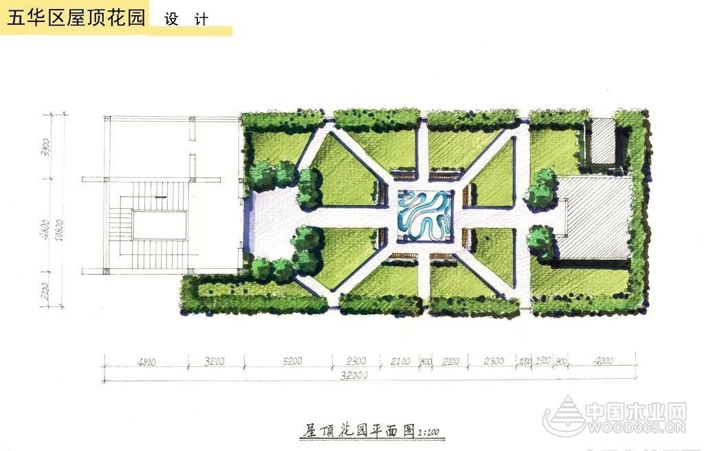 11张屋顶花园平面图供参考