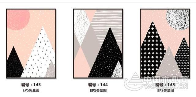 一组北欧简约风格几何色块抽象装饰画图片