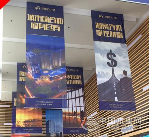 一组大型商场吊旗效果图片赏析
