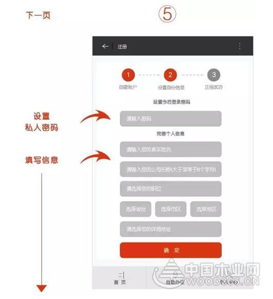 直达第七届中国(广州)定制家居展/衣柜展
