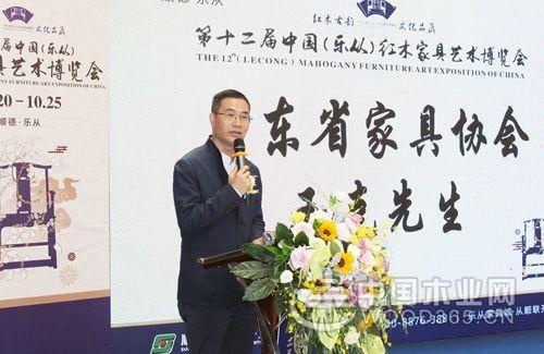 第十二届中国(乐从)红木家具博览会开幕