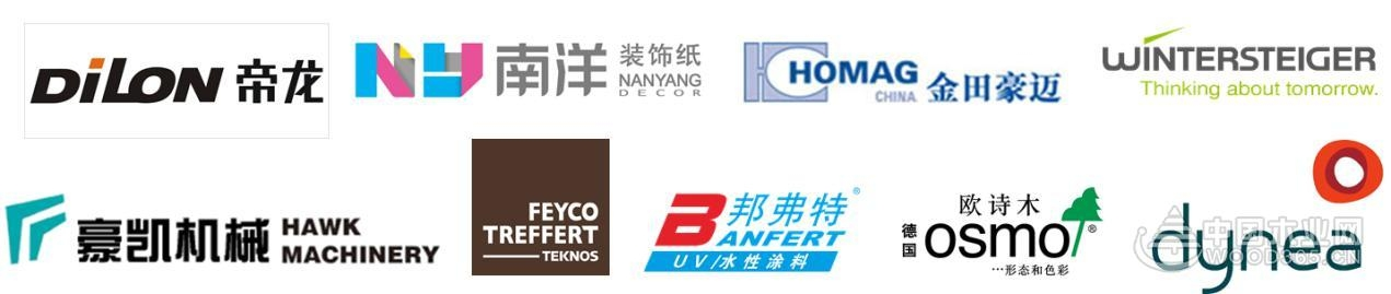"""20周年,上海地材展持续为全球地材商贸""""加油""""助力!"""