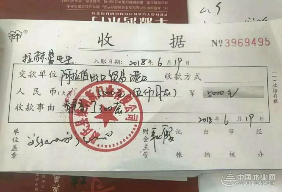 2018年第三届中国临沂门业博览会圆满落幕!