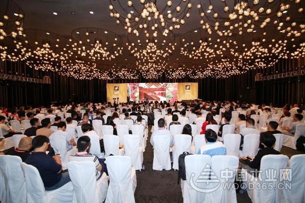 第二十三届美国阔叶木外销委员会东南亚及大中华区年会圆满召开