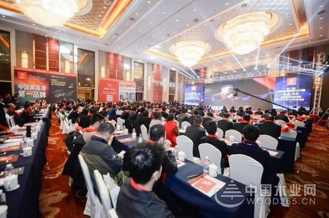 2018浙江省门业协会年会暨第五届中国门业定制家居及设计GDCC峰会