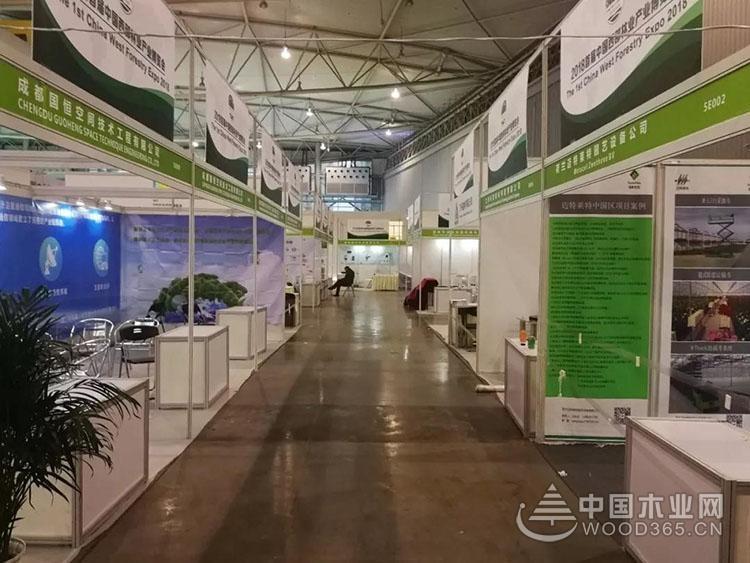 CWFE 2018 西部林博会于12月14日开幕