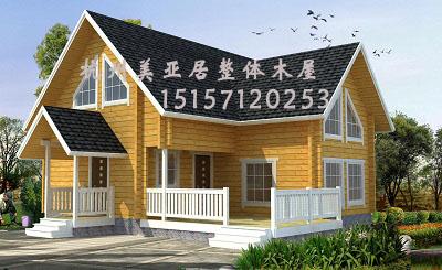 木屋时代的来临-国际木结构建筑高峰论坛为木屋正名