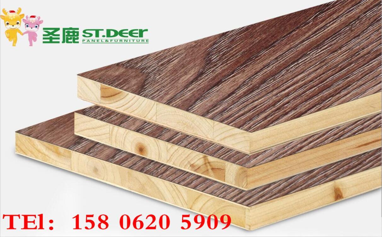 板材企业应紧跟节能环保的步伐