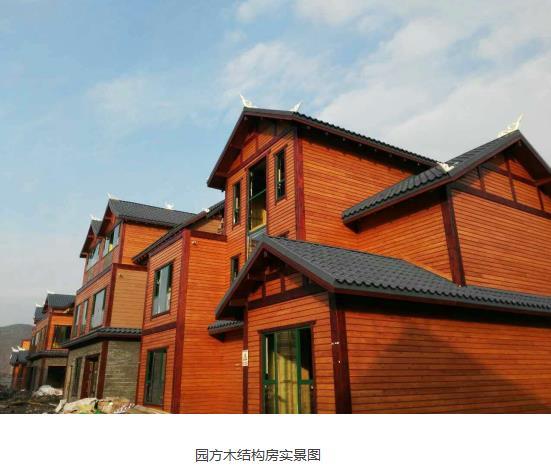 阻燃材料复合制作墙体,使得新型梁柱式木结构房具有更好的防火性能.