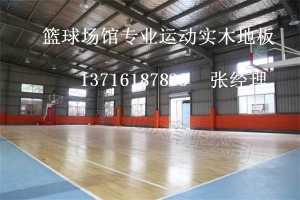 篮球体育运动场馆专用地板质量