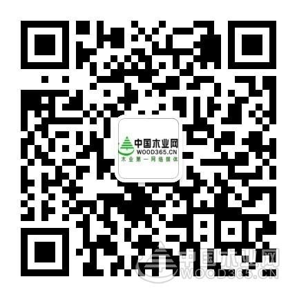 2017中国板材、木门十大品牌评选投票指南