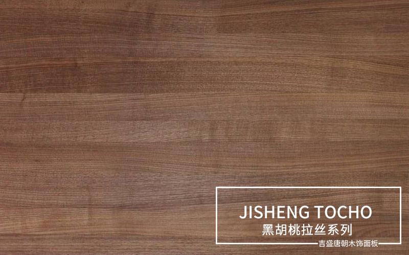 黑胡桃拉丝木饰面板正确打开方式