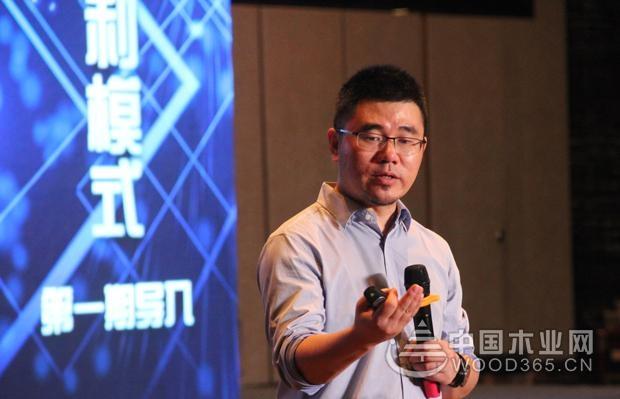 从诠释到应用 福庆家居实木快装盈利模式导入会议获得圆满成功!