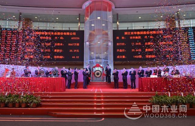 上海菲林格尔木业成功登陆上交所主板