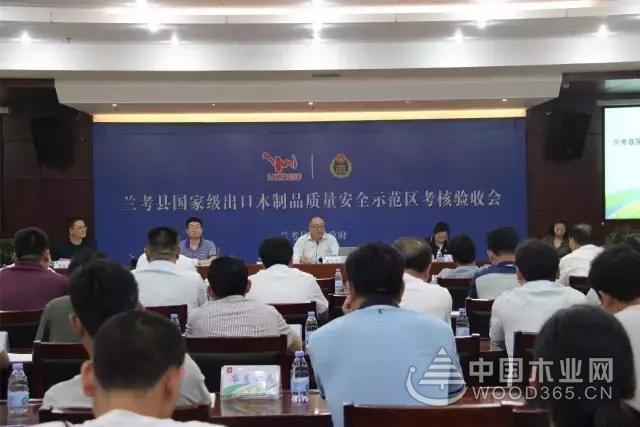 国家质检总局对兰考创建国家级出口木制品质量安全示范区进行考核