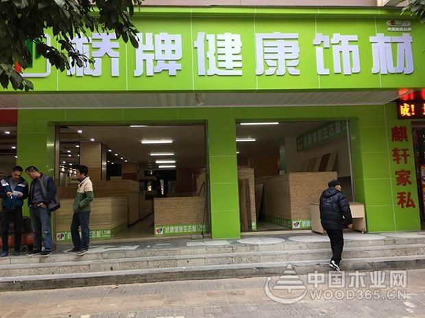 【专访】桥牌肖健辉:不断提升  无惧未来