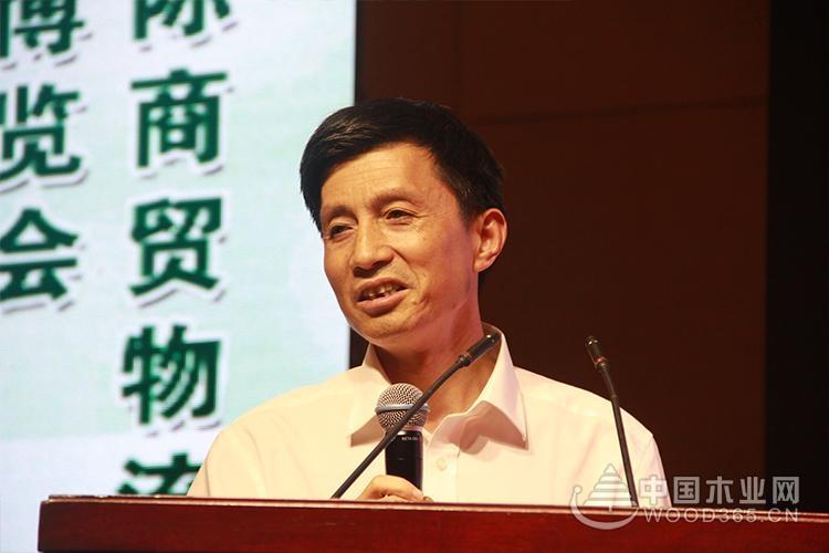 第十六届全国人造板工业发展研讨会暨第四届世界人造板大会在临沂隆重召开