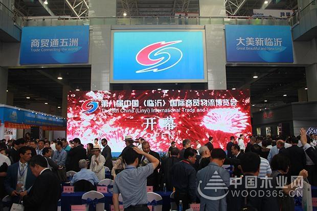 行业盛会!第八届中国临沂国际木业博览会盛大开幕!