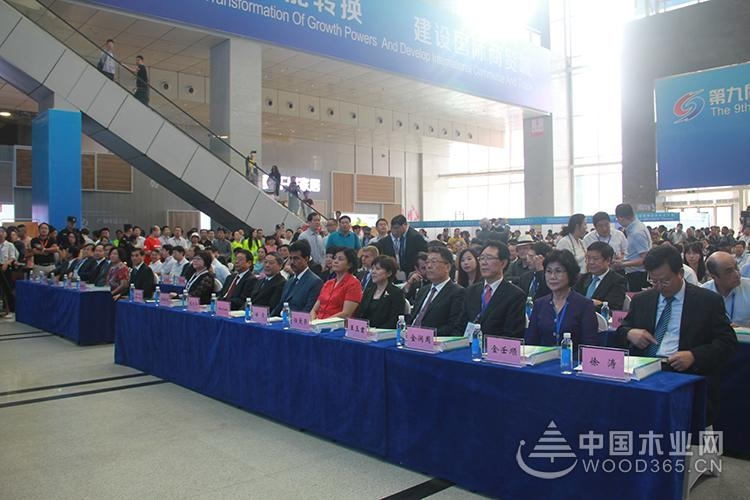 临沂木博会圆满落幕 中国木业网三天行收获满满