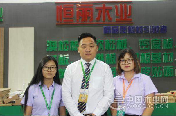 【专访】吉耐福木业张东江:忆峥嵘岁月稠,看今朝重任在肩头