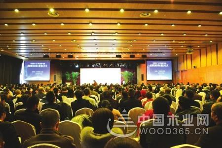 四川省广元市昭化区打造绿色家居产业城