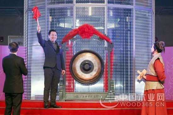 红星美凯龙挂牌上市 成中国家居零售A+H第一股