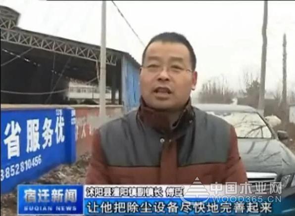 江苏沭阳一木材加工厂废气直排