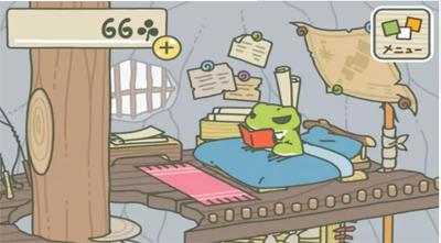 百的宝:那只蛙比我们懂家的意义