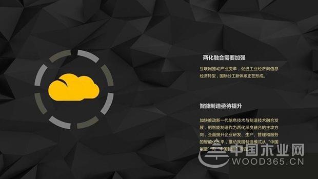 【解读】中国建材家居行业现状及不足