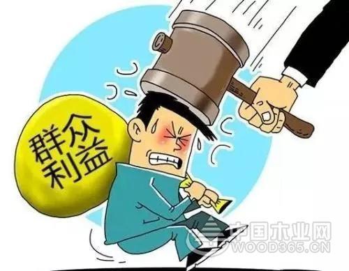 连续3年强行摊派企业9.5万 江西金溪县林业局一股长被查处
